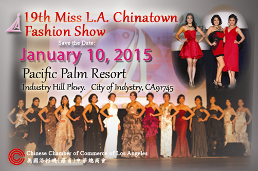 2015 Miss Los Angeles Chinatown Pagent