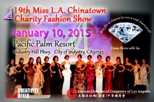 fashionshow-flier