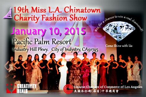 19th Miss L.A. Chinatown Charity Fashion Show