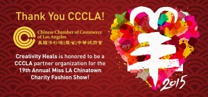 cccla-19th-annual-miss-chinatown